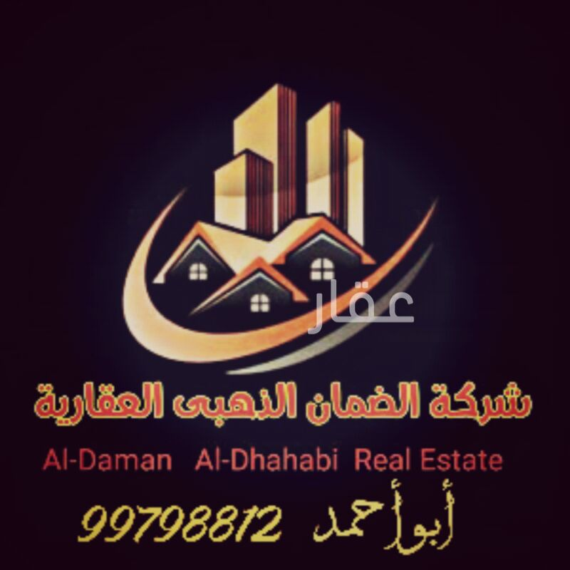 بيت للبيع فى شارع 901 ، حي سعد العبدالله ، الجهراء 0