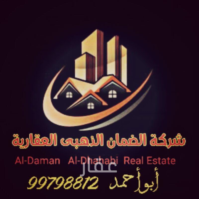 شقة للبيع فى شارع 3 ، مدينة الكويت 0