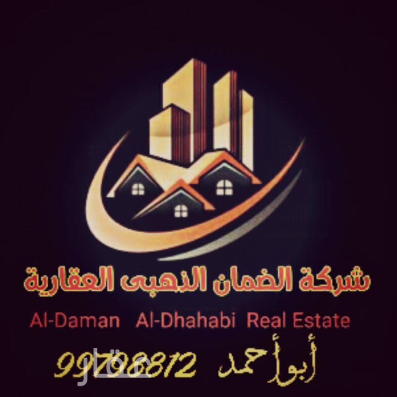 بيت للبيع فى دولة الكويت 0