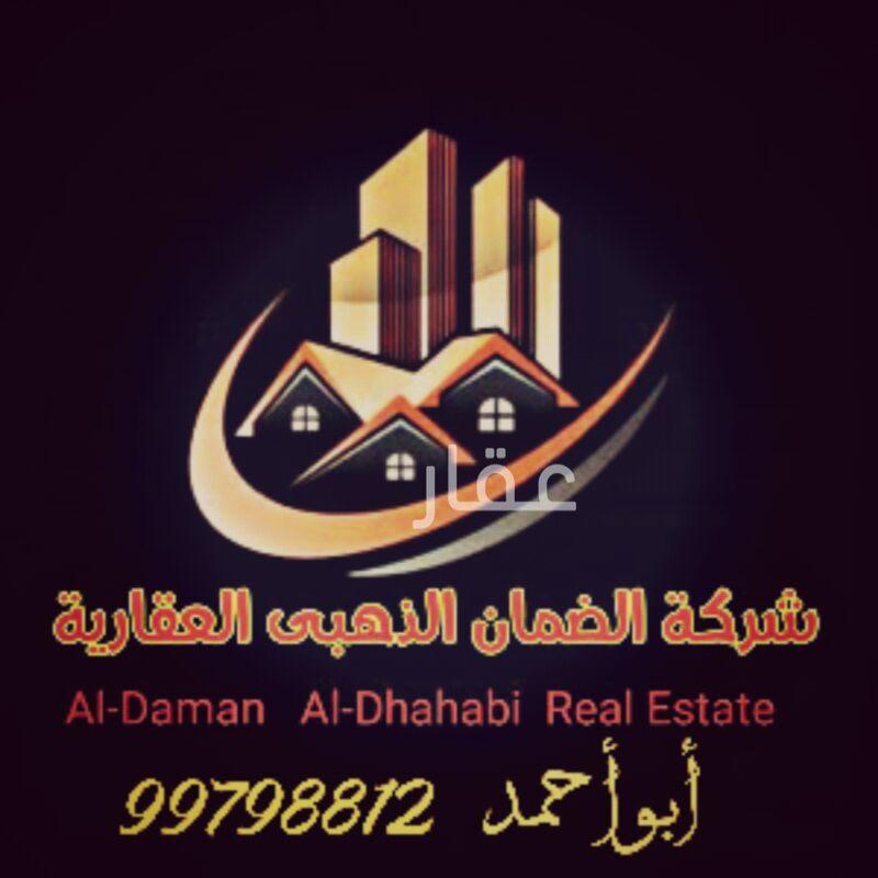 فيلا للإيجار فى شارع مبارك الكبير ، حي قبلة ، مدينة الكويت 0