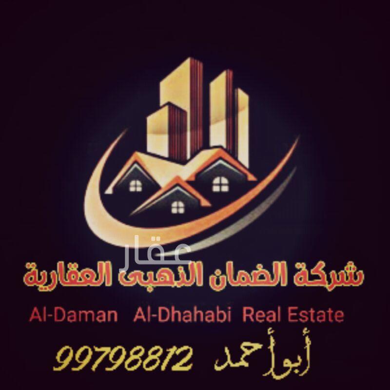 فيلا للبيع فى شارع 324 ، حي سعد العبدالله ، الجهراء 0