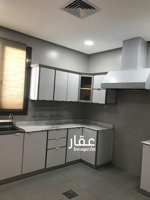 شقة للإيجار فى مطار الكويت الدولي T2 6