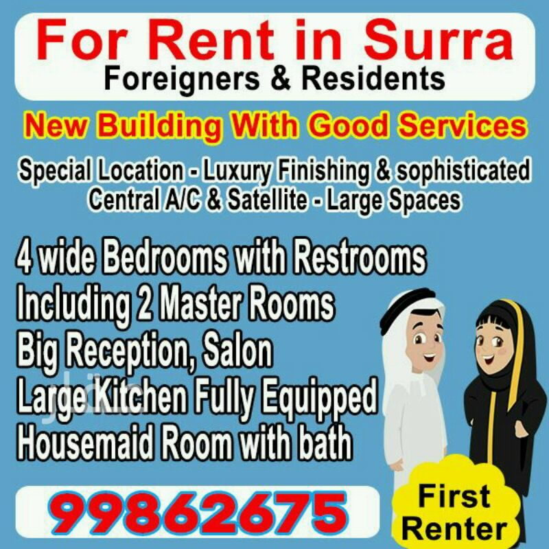 شقة للإيجار فى شارع عيسى عبداللطيف العبدالجليل ، حي الروضة 2