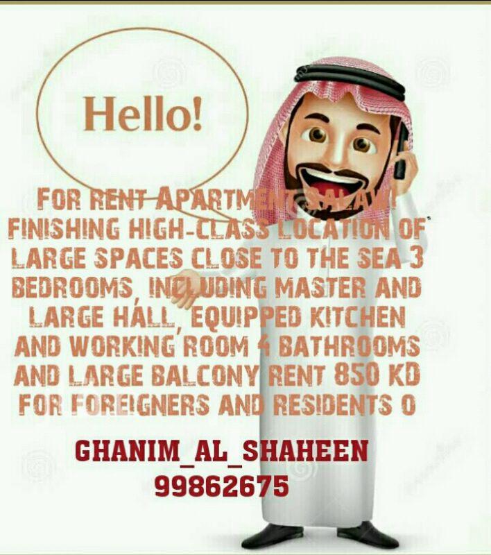 شقة للإيجار فى شارع عيسى عبداللطيف العبدالجليل ، حي الروضة 21