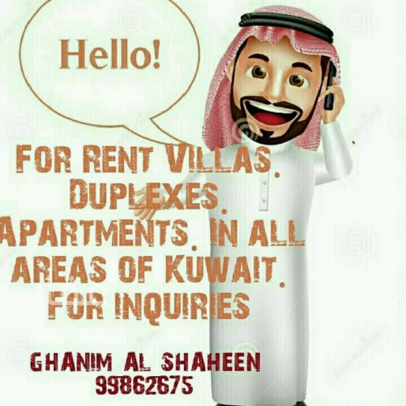 شقة للإيجار فى شارع عيسى عبداللطيف العبدالجليل ، حي الروضة 4