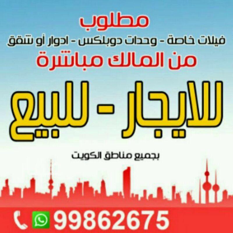 شقة للإيجار فى شارع عيسى عبداللطيف العبدالجليل ، حي الروضة 41