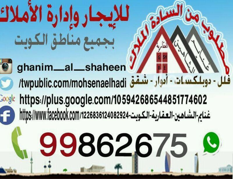 دور للإيجار فى شارع عيسى عبداللطيف العبدالجليل ، حي الروضة 01