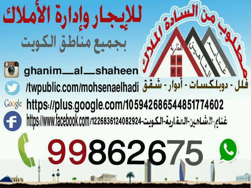 دور للإيجار فى 33-41 ، شارع 411 ، حي السلام 41