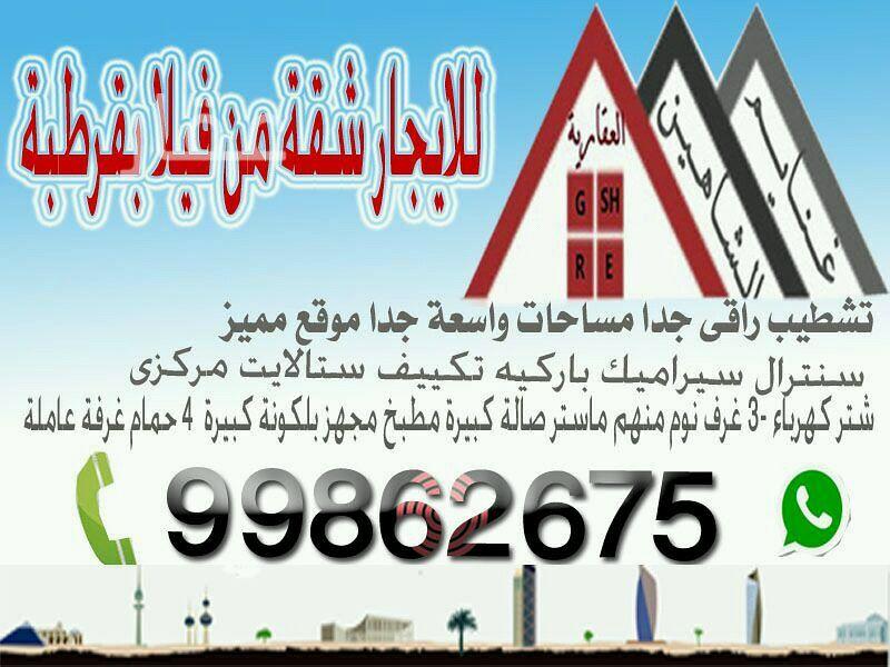 شقة للإيجار فى 16-30 ، شارع 413 ، حي السلام 01