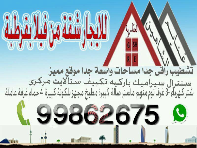 دور للإيجار فى شارع 11 ، الجابرية 0