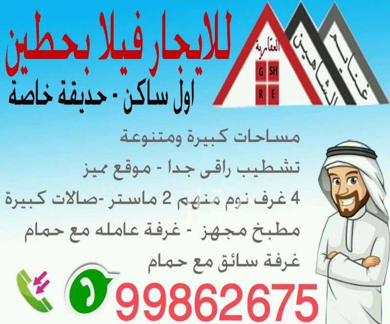 دور للإيجار فى شارع 11 ، الجابرية 21