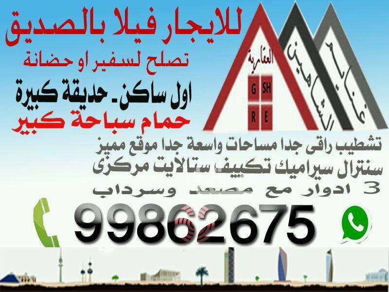 دور للإيجار فى شارع 11 ، الجابرية 6