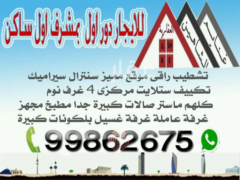 دور للإيجار فى 16-30 ، شارع 413 ، حي السلام 81
