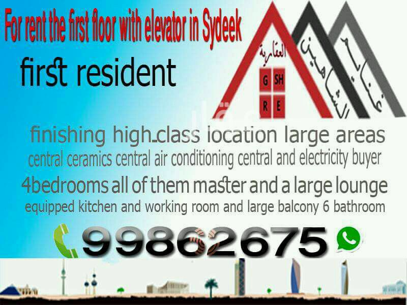 دور للإيجار فى 16-30 ، شارع 413 ، حي السلام 101