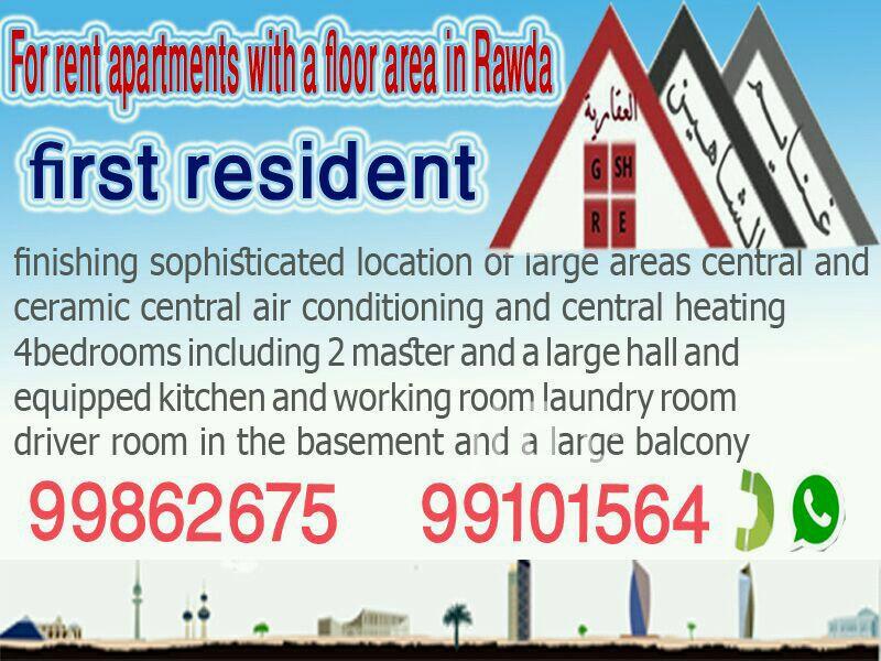 دور للإيجار فى شارع 49 ، حي الروضة ، مدينة الكويت 2