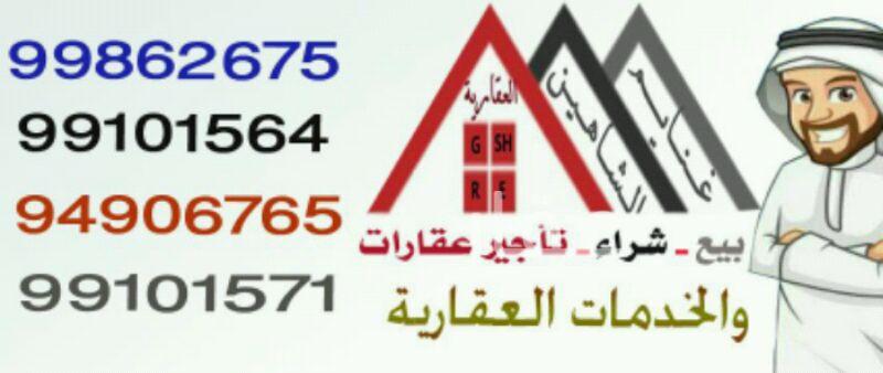 دور للإيجار فى شارع 49 ، حي الروضة ، مدينة الكويت 61