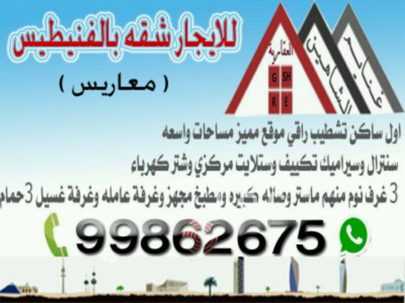 دور للإيجار فى شارع 49 ، حي الروضة ، مدينة الكويت 8