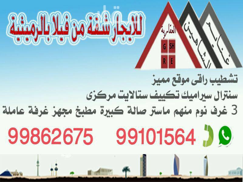فيلا للإيجار فى شارع ابراهيم حسين المعرفي ، مدينة الكويت 21