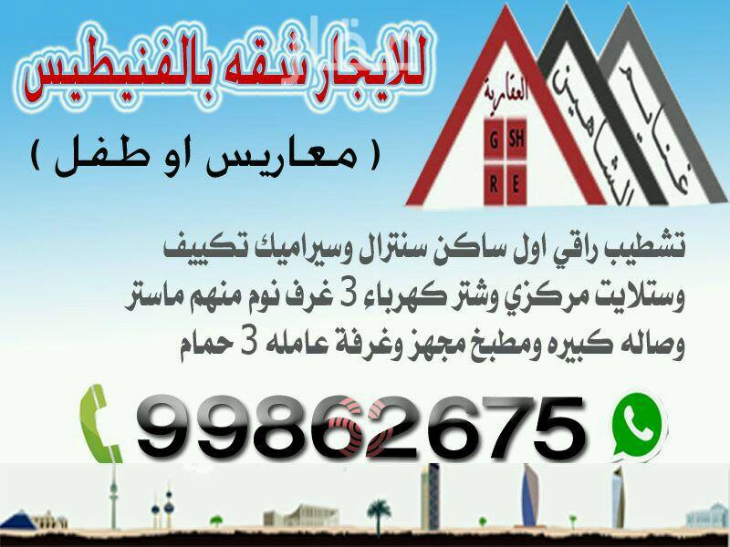 فيلا للإيجار فى شارع ابراهيم حسين المعرفي ، مدينة الكويت 4