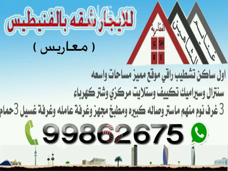 فيلا للإيجار فى شارع ابراهيم حسين المعرفي ، مدينة الكويت 41
