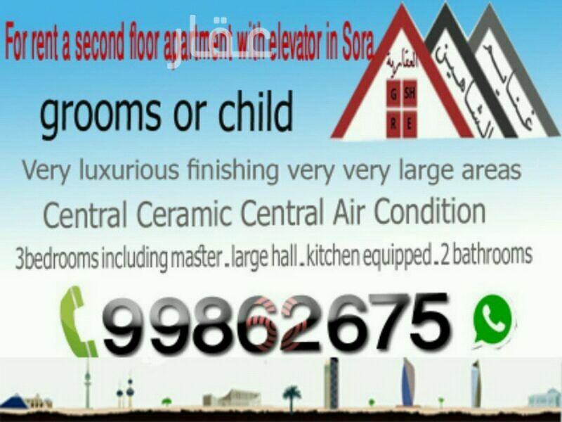 شقة للإيجار فى شارع الامام الحسين بن علي ، حي الدسمة ، مدينة الكويت 01