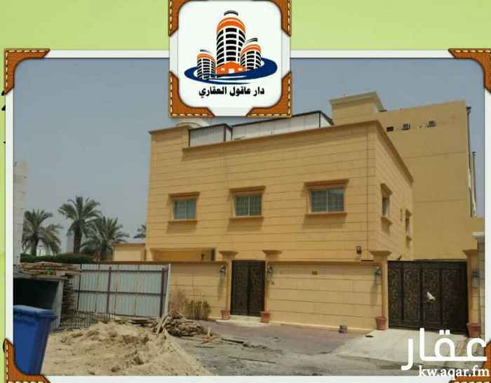 undefined undefined فى Al-Safwa Tower 01