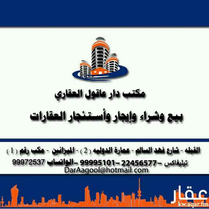 undefined undefined فى Al-Safwa Tower 0