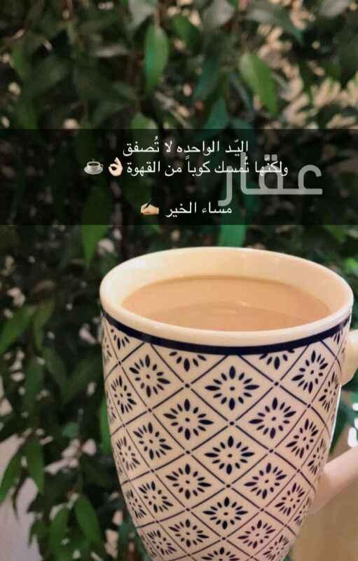 بيت للبيع فى شارع عبدالله المبارك ØŒ حي قبلة ØŒ مدينة الكويت 0