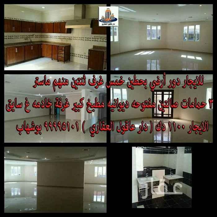 دور للإيجار فى شارع عبدالله المبارك ، حي قبلة ، مدينة الكويت 21