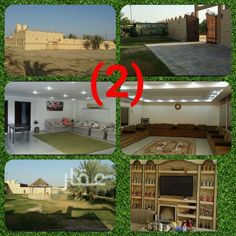 جاخور للبيع فى شارع عبدالله المبارك ، حي قبلة ، مدينة الكويت 01