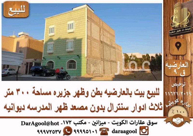 بيت للبيع فى جمعية حطين التعاونية ، حي حطين 0