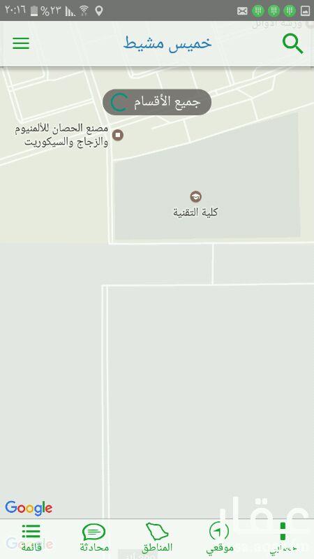 أرض للإيجار فى المملكة العربية السعودية 0
