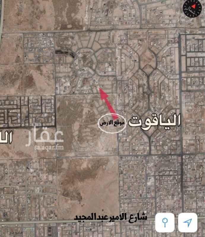أرض للبيع فى حي الياقوت ، جدة صورة 3