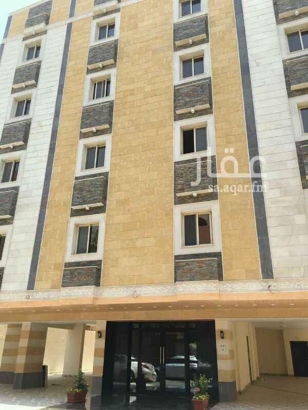شقة للبيع فى شارع الياقوت ، حي الجوهرة ، الدمام صورة 1