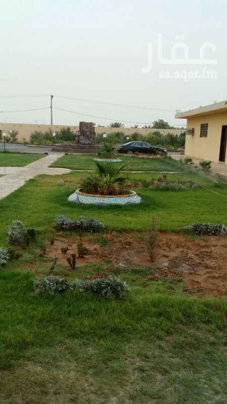 مزرعة للبيع فى طريق الملك فهد ، الخرج 21