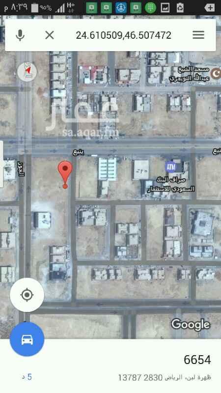 أرض للبيع فى حي ظهرة لبن ، الرياض 2