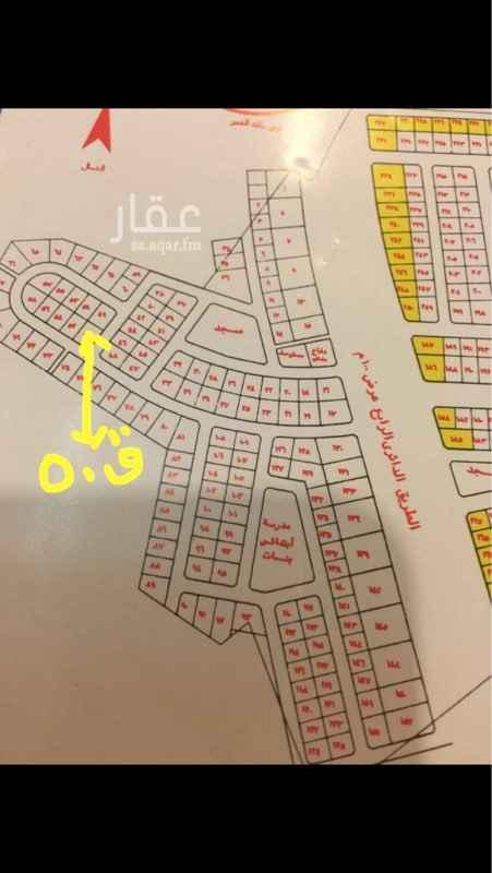 أرض للبيع فى الملك فهد, مكة صورة 1