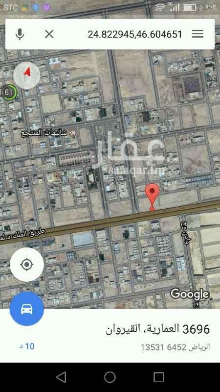 أرض للبيع فى طريق الملك سلمان ، حي القيروان ، الرياض صورة 1