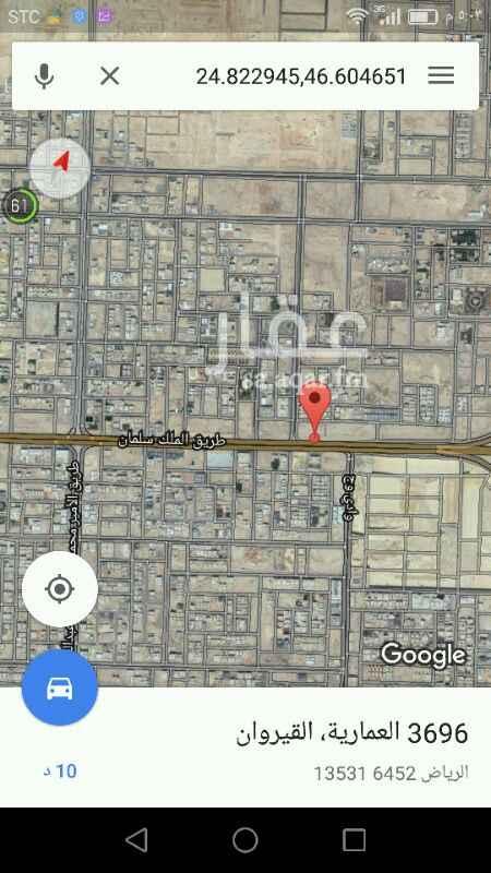 أرض للبيع فى طريق الملك سلمان ، حي القيروان ، الرياض صورة 2