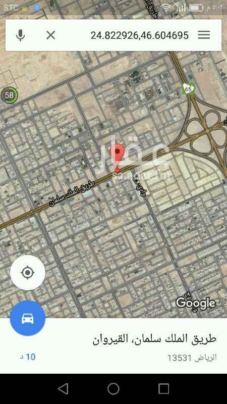 أرض للبيع فى طريق الملك سلمان ، حي القيروان ، الرياض صورة 3