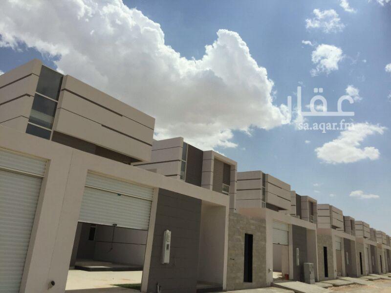 فيلا للبيع فى شارع الامير سعود بن عبدالله بن جلوي ، حي العارض ، الرياض 2