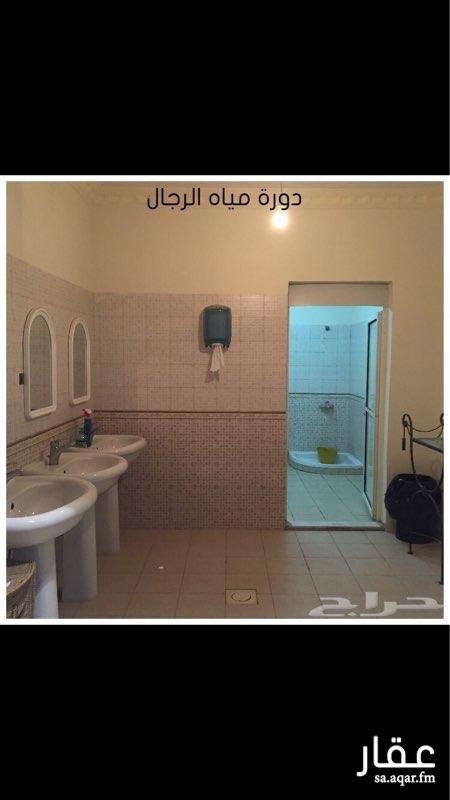 استراحة للايجار في حي العارض في الرياض
