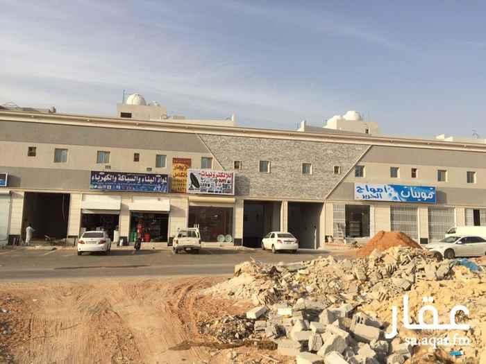 عمارة للبيع فى شارع الأمير يزيد بن عبدالله بن عبدالرحمن, الملقا, الرياض 6