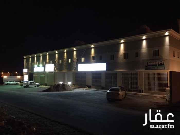 عمارة للبيع فى شارع الأمير يزيد بن عبدالله بن عبدالرحمن, الملقا, الرياض 61