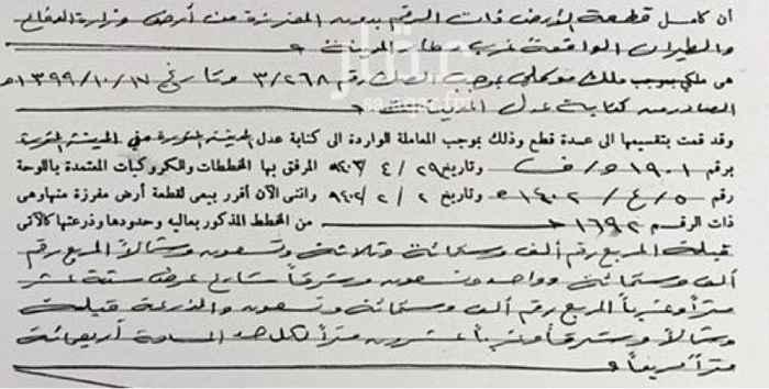 أرض للإيجار فى شارع الحسن بن محمد السجستاني, المطار, المدينة المنورة 0