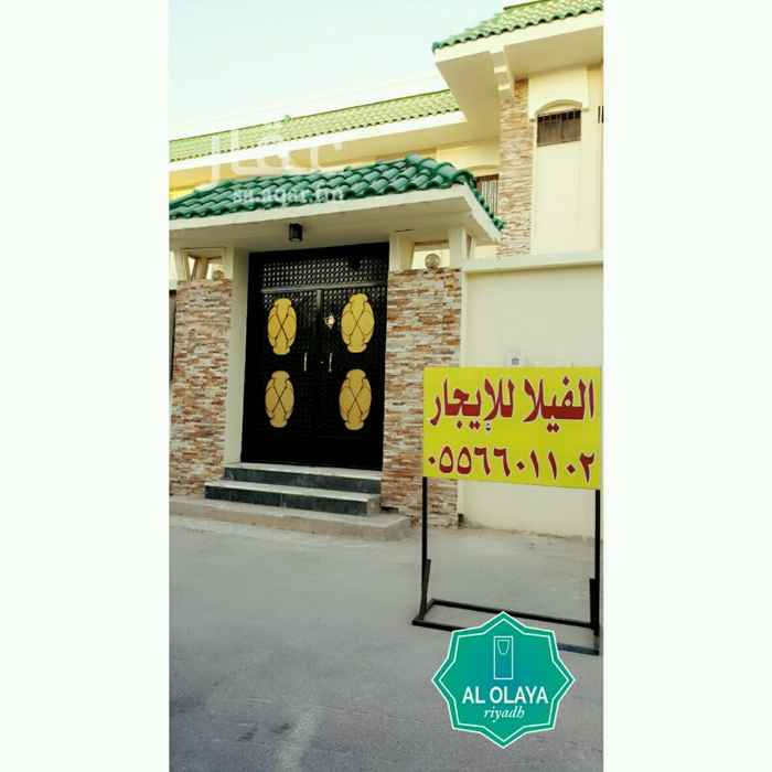 فيلا للإيجار فى شارع ابي الفضل ، حي العليا ، الرياض 2
