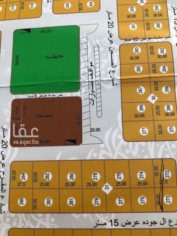 1347028 للبيع ارض في القدس مخطط الراجحي  في موقع مرتفع في الجزء الشمالي  المساحة 450 م شارع 15 شرقي السعر 2100 التواصل على الجوال فقط  0500002004 ابوخالد