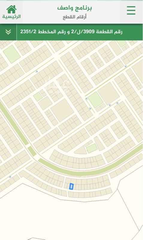 1679703 السعر المذكور سوم الارض طبيعتها ممتازه جنوبي ١٧م على الشارع شمالي ١٦م  عمق ٣٠م