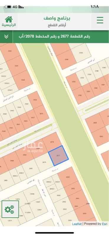 1653092 ارض للاستثمار على طريق الملك عبدالعزيز بحي العارض