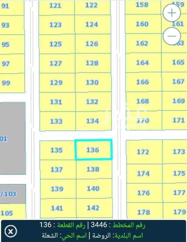 1283893 للبيع ارض زاويه على شارع 15شرقي و10 شمالي  مساحه 750 متر من مخطط 3446 تبعد عن طريق رماح حوالي 10 كيلو. منها 6 كيلو مزفلت و4 كيلو ردميه للاستفسار جوال 0500022064